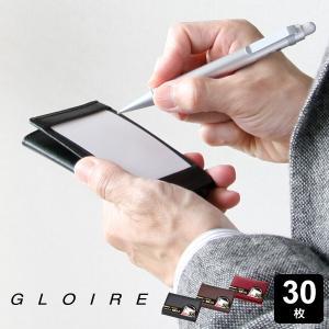 ジョッター式名刺入れ 本革製 GLN9002(メール便送料無料)|bungu-style
