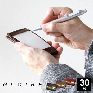 ジョッター式名刺入れ 合皮製 GLN9001(メール便対象)|bungu-style