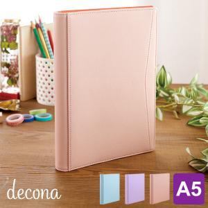 システム手帳 デコナ decona A5サイズ 女性に人気のかわいいライフログ リング径25mm 3...