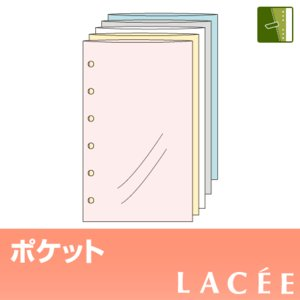 f00a621d71 ラセ(Lacee)システム手帳用リフィル ・細かいメモのファイリングに便利な. お気に入り. システム手帳リフィル ポケット ミニ6穴 ...