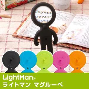 ライトマン マグルーペ(LTM186)|bungu-style