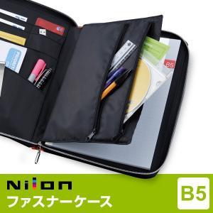 差込み式ファスナーケース B5 NT604(メール便対象)|bungu-style