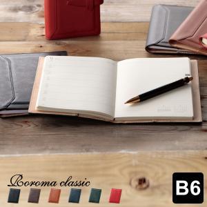 手帳カバー 本革 ロロマクラシック NV8102(送料&ラッピング無料)メンズ レディース|bungu-style