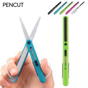 レイメイ藤井 ペンカット SH601(メール便対象)|bungu-style