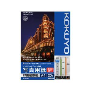 コクヨ/インクジェット写真用紙高光沢 厚手A4 20枚/KJ-D11A4-20