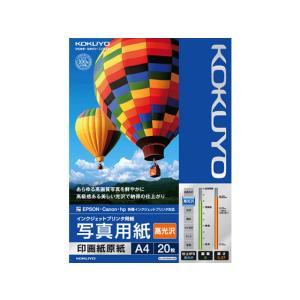 コクヨ/インクジェット写真用紙 高光沢A4 20枚/KJ-D12A4-20
