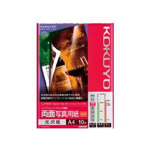 コクヨ/インクジェット用両面写真用紙光沢 A4 10枚/KJ-G23A4-10