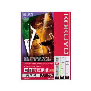 コクヨ/インクジェット用両面写真用紙光沢 A4 30枚/KJ-G23A4-30