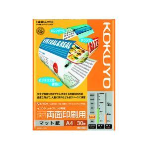 コクヨ/インクジェット用紙 両面印刷用 A4 30枚/KJ-M26A4-30