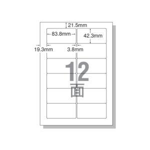 エーワン/IJ用ラベルA4 12面 四辺余白角...の関連商品3