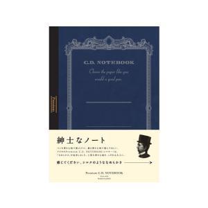 アピカ/プレミアムCDノート A4 8mm罫 30行/CDS150Y