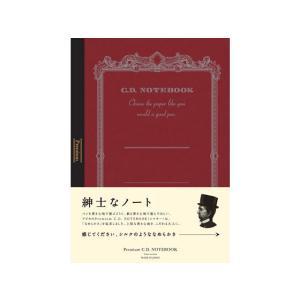 アピカ/プレミアムCDノート A4 5mm方眼罫/CDS150S
