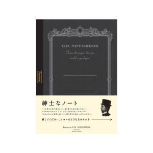 アピカ/プレミアムCDノート A4 無罫/CDS150W