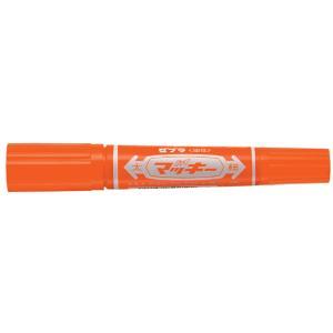 【仕様】●インク色:オレンジ●筆記線幅/細字:1.5〜2.0mm、太字:6.0mm●油性インキ●長さ...