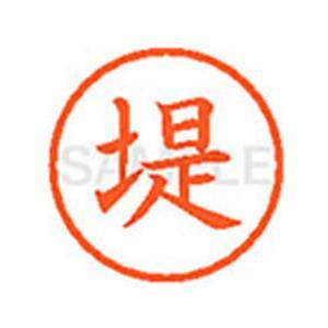 シヤチハタ/XL-6(堤)