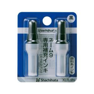 シヤチハタ/ネーム9専用補充インキ黒/XLR-9Nクロ