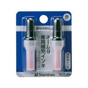 シヤチハタ/ネーム9専用補充インキ赤/XLR-9Nアカ