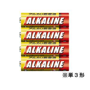 三菱/アルカリ乾電池単3 4本/LR6R/4S