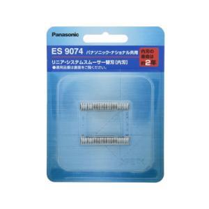 パナソニック/メンズシェーバー替刃(内刃のみ)/ES9074