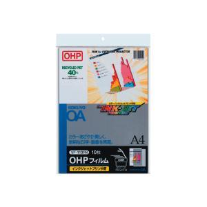 コクヨ/OHPフィルム インクジェットプリンタ用 A4 10枚/VF-1101N