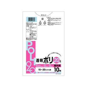 システムポリマー/ゴミ袋 20L 透明 10枚/C-123