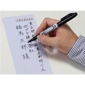 ゼブラ/水性マーカー 紙用マッキー極細 15色セット/WYTS5-15C|bungubin|02