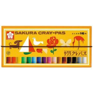 サクラ/クレパス太巻16色/LP16Rの関連商品8