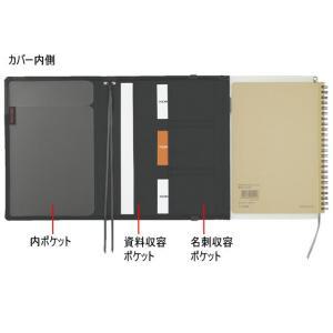 コクヨ/カバーノート〈システミック〉A5 紺/ノ-V685B-DB|bungubin|02