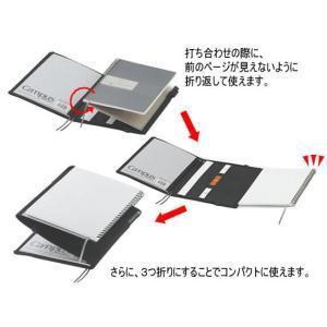 コクヨ/カバーノート〈システミック〉A5 紺/ノ-V685B-DB|bungubin|03