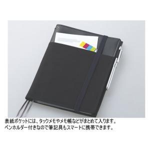 コクヨ/カバーノート〈システミック〉A5 紺/ノ-V685B-DB|bungubin|04