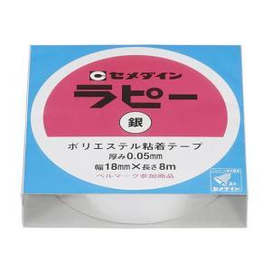 セメダイン/ラピー 銀 18mm*8m/TP-263の関連商品8