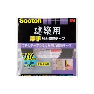 【仕様】屋外の寒い所でもベタベタくっつきます。ブチルテープに代わるシール材としても使えます。 ●サイ...