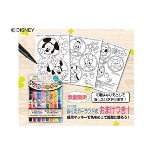 ゼブラ/紙用マッキー極細 ディズニー第2弾 8色/WYTS18-DS2-8C bungubin 03
