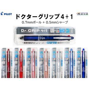 商品特徴  ※1本に5つの機能が搭載された多機能ペン ※なめらかに濃く書ける油性インキ「アクロインキ...