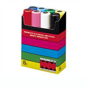 三菱鉛筆 ポスカ極太 8色セット メーカー品番...の関連商品6