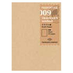 デザインフィル トラベラーズノート パスポートサイズ リフィル クラフト紙 14373006