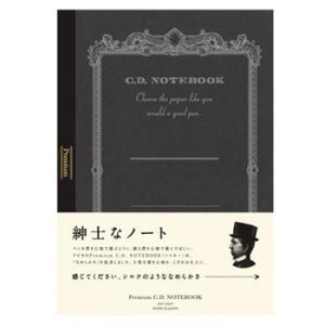 アピカ プレミアムCDノートA4無地紳士なノート CDS150W
