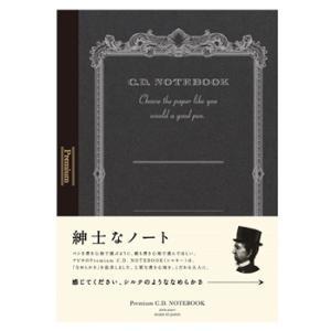 アピカ プレミアムCDノートB5無地紳士なノート CDS120YW
