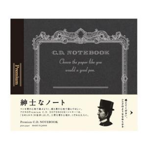アピカ プレミアムCDノート別寸無地紳士なノート CDS80W