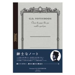 アピカ プレミアムCDノートA5クリーム無地紳士なノート CDC90W