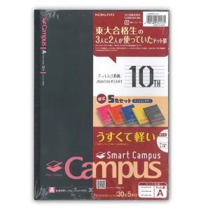 コクヨ カラーキャンパスノート 限定色スマートキャンパス5冊パックノート パッションカラーA罫 ノ-GS3CAT-L1X5 bungushop-y