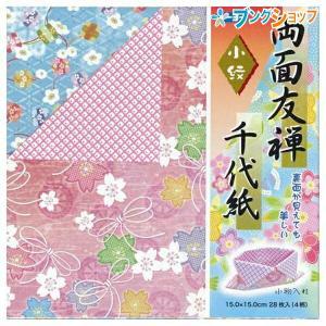 トーヨー 両面友禅千代紙(小紋) 010118-200