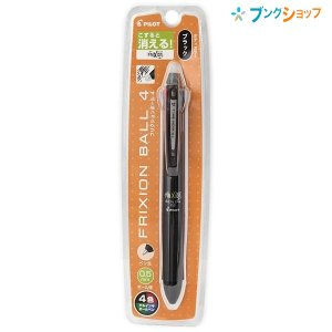 1本で4色のフリクションボールペン