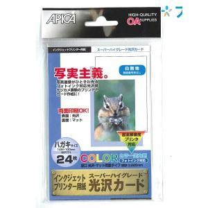 A6インクジェット光沢カード WP771 イン...の関連商品7
