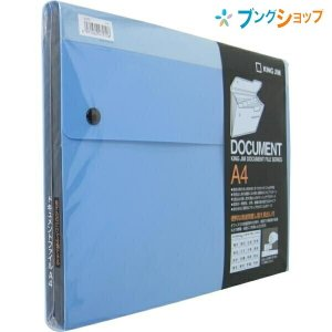 キングジム ドキュメントファイル6ポケットA4 2270青|bungushop-y