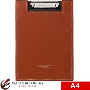 レイメイ藤井 Brosクリップファイル A4 ブラウン BRF188C|bunguya