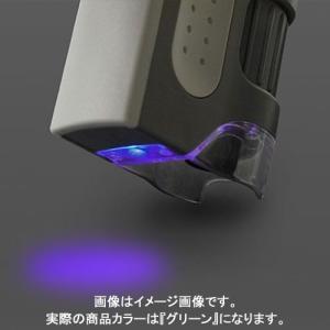 レイメイ藤井 ハンディ顕微鏡ZOOM グリーン...の詳細画像2