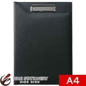 レイメイ藤井 ツァイトベクター クリップファイル クロスペーパー A4 ブラック ZVF290B|bunguya