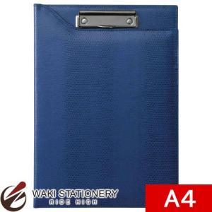 レイメイ藤井 ツァイトベクター クリップファイル クロスペーパー A4 ネイビー ZVF290K|bunguya