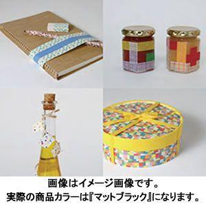 カモ井加工紙 mt マスキングテープ 無地  1P マットブラック MT01P207|bunguya|03